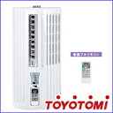 在庫あり!【toyotomi トヨトミ】 TIW-A18L ウインドエアコン窓用パーソナルエアコン 冷房しながら空気リフレッシュ部屋中に快適な風を送ります TIWA18