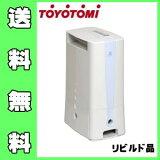 ����ӥ���ʢ�����̵���� TOYOTOMI(�ȥ�ȥ�) �ڰ��ഥ��&������ �ǥ�����ȼ��� �֥롼 �ڽ���8L/��� TD-Z80F(A)