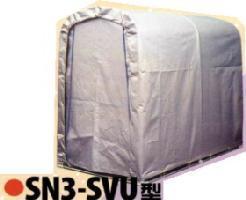 サイクルハウス SN3-SVU 自転車収納・簡易物置・自転車置場に最適
