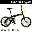 【WACHSEN ヴァクセン】 BA−100 アングリフ アルミ折りたたみ自転車 6段変速付き ブラック×イエロー ブラック×レッド
