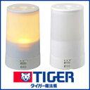 ■送料無料■TIGER(タイガー) ライティング アロマ加湿器ASV−A120 ASVA120【smtb-td】