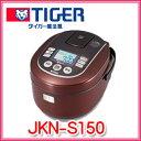 タイガー魔法瓶 土鍋IH炊飯ジャー 炊きたて JKN-S150-TB 8合炊き ごはんをもっとおいしく、日本の土鍋釜 JKN-S150TB