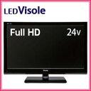LEDビソレ 24V型地上デジタルハイビジョン液晶テレビ LCU2403V Full HD 地上デジ ...