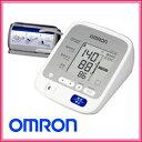 オムロン 自動血圧計 HEM-7230 カフを本体にすっきり収納。2人分のデータを個別に管理し