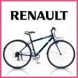 ルノー CRB7006 1446 ブルー RENAULT軽やかに走れる700Cタイヤにフロントキャリア付き フランス車ならではの優美さを感じる自転車