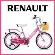 ルノー CHIBI RENAULT 16-N 1338 ピンク 「ルノー」ブランドのかわいいキッズバイク 取り外しても使えるルノーオレンジのオリジナルバッグ付き