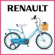 ルノー CHIBI RENAULT 16-N 1340 ミントブルー 「ルノー」ブランドのかわいいキッズバイク 取り外しても使えるルノーオレンジのオリジナルバッグ付き