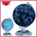 Kenko 地球儀&天球儀 KG-200CE 明るい室内では地球儀、部屋を暗くすると センサーで光る天球儀になる、1台2役の地球儀です。