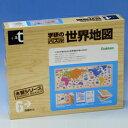 学研 木製シリーズ パズル世界地図 83392 パズル遊びをしながら世界地図が覚えられる!代表的な生き物や特産物、世界遺産を楽しいイラストで紹介!