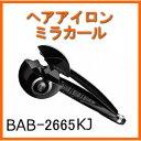 【ヘアアイロン ミラカール】 BAB-2665KJ まちかど情報室 テレビCM 放送 自動的に髪が巻けるヘアアイロン