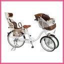 チャイルドシート付3人乗り三輪自転車 バンビーナ MG-CH243W 子どもが2人乗っても安心感のある前輪2輪の三輪自転車