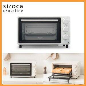 【送料無料】 siroca(シロカ) コンベクションオーブン SCO-501 ホワイト/レッド ノンフライオーブン