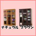 ■送料無料■カオス スライド書棚 ガラス扉付き 幅90 ロータイプ 【書棚・CD・DVD・ビデオ収納に!】