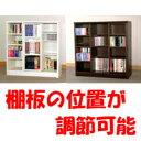 ■送料無料■2色対応 ライド 1cmピッチ スライド書棚 幅90 ロータイプ 【書棚・CD・DVD・ビデオ収納に!】