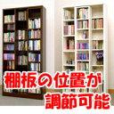 ■送料無料■2色対応 ライド 1cmピッチ スライド書棚 幅90 ハイタイプ 【書棚・CD・DVD・ビデオ収納に!】