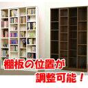 ■送料無料■2色対応 ライド 1cmピッチ スライド書棚 幅120 ハイタイプ 【書棚・CD・DVD・ビデオ収納に!】