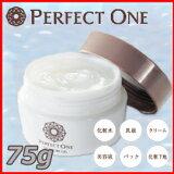 ■送料無料■パーフェクトワン モイスチャージェルa 75g ぷるぷるしっとり 1本6役(化粧水 乳液 クリーム 美容液 パック 化粧下地)7つの働きのコラーゲン 複合型リフティングコラーゲンEX 品番974-2033