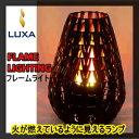 ★当店オススメ品★送料無料★ LUXA フレームライト 本物の炎のゆらぎのようなランプ ハロゲンランプ Chevron lamp CL001 FLAME LIG...