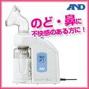 エーアンドデイ ホットシャワー3 UN-133B 超音波温熱吸入器 ネブライザー のど・鼻を元気に 風邪や新型インフルエンザの予防にも エー・アンド・ディ