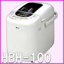 「ふっくらパン屋さん」HBH-100エムケーホームベーカリー■1斤・天然酵母・温泉タマゴ機能■