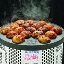 ■送料無料■ 電気式 半自動踊るたこ焼き器(18個取り)卓上式タコ焼き器 1時間で約90〜108個のタコヤキが作れる! たこ焼きパーティ ベビーカステラ お家でパーティ