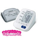 営業日15時迄の注文で即日出荷【今だけ送料無料】オムロン 上腕式血圧計 HEM-7131 OMRON 血圧計 HEM7131 贈り物に