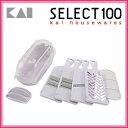 ★人気商品☆貝印 SELECT100 調理器セット DH-3027