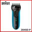 ■送料無料■ブラウン 3040S-P シェーバーシリーズ3 BRAUN シェービングフォーム同梱モデル メンズグルーミング 剃る 刈る 整える 髭剃り シェーバー シリーズ3 3シリーズ