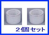 エレクトリックペール「におい知〜ら〜ず」 取替用カセット2本