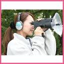 ■送料無料■野鳥観察パラボラスコープ 約90m離れた小鳥の姿も捉える 見る・聴く・録るがこれ1台