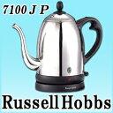 Russell Hobbs(ラッセルホブス) カフェケトル 7100JP 1リットル電気ケトル 電気カフェケトル