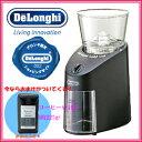 ■今ならコーヒー豆のおまけ付!■デロンギ正規販売代理店■ デロンギ コーン式 コーヒーグラインダー KG364J DeLonghi 父の日