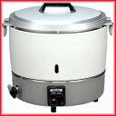 内釜フッ素仕様リンナイ ガス炊飯器 RR-40S1-F 卓上型(業務用・普及タイプ)