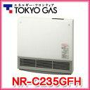 ■台数限定■送料無料■東京ガス ガスファンヒーター NR-C235GFH(WH) ホワイト 都市ガス(12A 13A)  木造11畳までコンクリート15畳まで