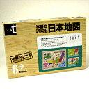 学研 木製シリーズ パズル日本地図 83393 楽しみながら日本地図のお勉強。生息動物、作物、名所などを楽しいイラストで紹介!