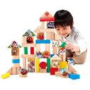 アンパンマン筒入りつみ木DX 大人気!『それいけ!アンパンマン』の40ピース入り木製積み木! あんぱんまん 知育玩具 ブロック アガツマ
