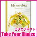 ■送料無料■ポピー 選べるギフト8,500円コース■カタログギフト■