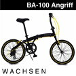 WACHSEN ヴァクセン  BA−100 アングリフ アルミ折りたたみ自転車 6段変速付き ブラック×イエロー ブラック×レッド