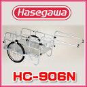 ■送料無料■折りたたみ式リヤカー HC-906N アルミ製 積載荷重150kg用 ノーパンクタイヤ標準装備リアカー