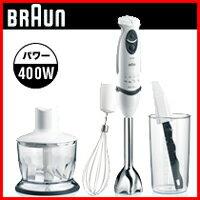 BRAUN,ブラウン,マルチクイックプロフェッショナル,フードプロセッサー,通販,販売,購入