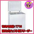 ■送料無料■直冷式ノンフロン冷凍庫 MA-6171A 171L 上扉式 使いやすさが違うホームフリーザー