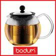 人気商品■特別セール■ボダム アッサム ティーポット 0.5L bodum ガラスハンドル 1807-16J 可愛いらしいティーメーカーで美味しい紅茶を