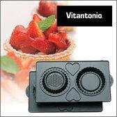 ■ショップチャンネルで放送■Vitantonio ビタントニオ タルトレットプレート ホットサンドベーカーでミニサイズのタルトレットが驚くほど簡単に!! バレンタイン