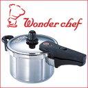 ワンダーシェフ TROIS トロー 片手圧力鍋 5L 浜田ママのレシピ付! 軽さ、便利さ、安全性ならコレ!4〜5人家族に適したサイズ!602336