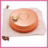 ■送料無料■純銅製 ミニ湯たんぽ 収納袋付 0.85L S-9397 熱伝導と保温性が抜群で朝まで暖かさが持続する銅の湯たんぽ