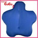 ■送料無料■腰用クッション キュッキュッ スタンダード 紺 CUCU からだを楽に安定させる腰用クッション