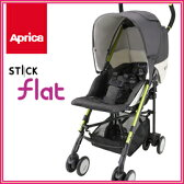 Aprica アップリカ STICK Flat コンポジショングリーン GN ハイシート50cmで快適なバギータイプのスティックフラット