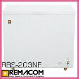■■レマコム 三温度帯冷凍ストッカー 203L RRS-203NF 冷蔵・チルド・冷凍調整型 急速冷凍機能付