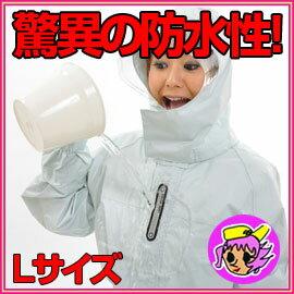 ■送料無料■10000パワーレインスーツ シルバ...の商品画像