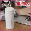■送料無料■BRUNO×THERMOS アルファベットタンブラー 350 ホーロー風 ブルーノとサーモスのコラボ!ステンレスミニボトル 水筒 タンブラー 保温 保冷 魔法瓶 ポット ステンレスボトル マイボトル